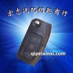 X-MAX遥控钥匙