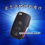 A8遥控钥匙