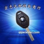 X5-遥控钥匙