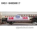 出租车55公分单挂灯具