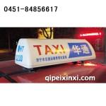 出租车带led显示屏灯具专卖