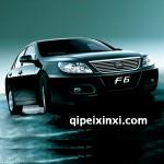 供应F6全车件