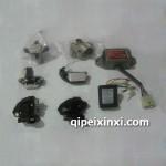 汽車調節器系列電器