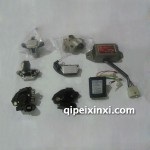 汽车调节器系列电器