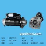 康明斯6BT(大齿)系列起动机汽车电器