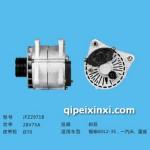 汽车电器锡柴发电机配件