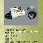 起动机QDJ2508G
