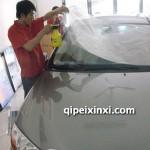 汽车维修,汽车贴膜,汽车太阳膜
