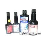 汽油柴油润滑添加剂清洗剂