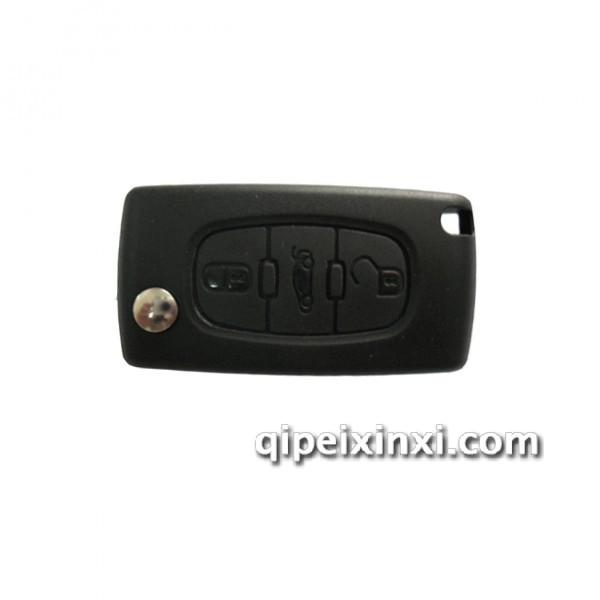 雪铁龙凯旋折叠汽车遥控钥匙