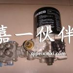 J6空氣處理單元