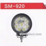 LED工作燈系列SM-920