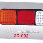 LED后尾灯 ZD-002