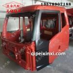 一汽J6驾驶室壳乌罗松红