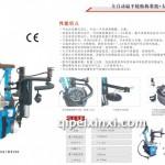 氣動扒胎機XTC990A