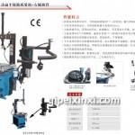 氣動扒胎機XTC999A+HF200
