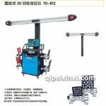 固定式3D四轮定位仪TD-812