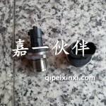 J6轨压传感器