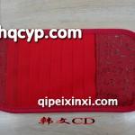 汽車內飾用品遮陽CD袋