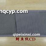 鳄鱼纹遮阳板CD袋