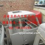 陕汽奥龙标准短杆机罩驾驶室壳体