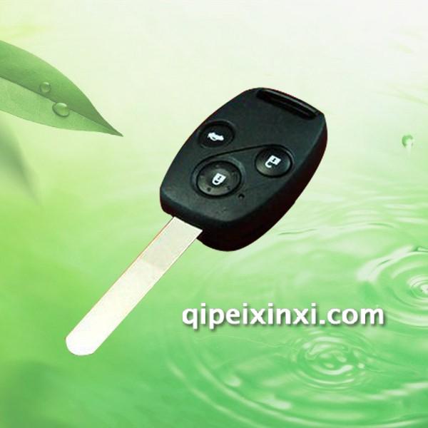 产品展示 斯巴鲁系列汽车遥控钥匙 > 斯巴鲁防盗智能芯片钥匙
