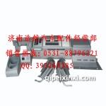 陕汽德龙F3000驾驶室仪表台