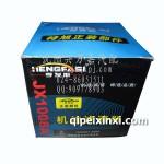 亨发斯机油滤清器JX1008A