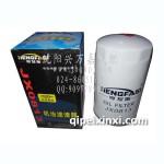 亨发斯机油滤清器JX0813