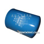 亨发斯机油滤清器WB7009