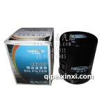 亨发斯机油滤清器JX0607