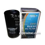 亨发斯机油滤清器JX1018