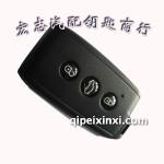 东南菱悦V3智能钥匙