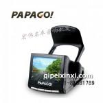PAPAGO-120行车记录仪