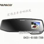 PAPAGO260行车记录仪