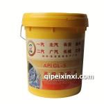 润迪GL-5齿轮油