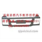 陕汽德龙M3000保险杠(铁)