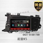 飞歌3G导航-起亚K5