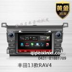 飞歌导航-本田13款RAV4