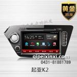 飞歌3G导航-起亚K2