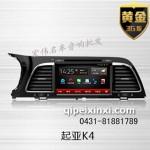 黄金3G导航-起亚K4