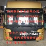 陕汽德龙X3000驾驶室 事故车 全车配件