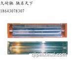 碳纖維加熱管
