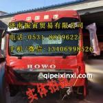 重汽驾驶室T5G驾驶室 壳体 全车配件