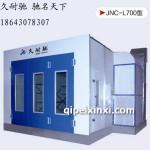 喷漆烤漆房JNC-700