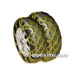 汽车轮胎防滑链专用