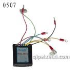 605-1调节器-0507