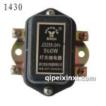 DG258燈光繼電器-1430