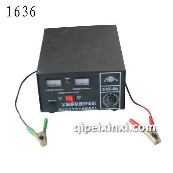 兴华40a充电机-1636