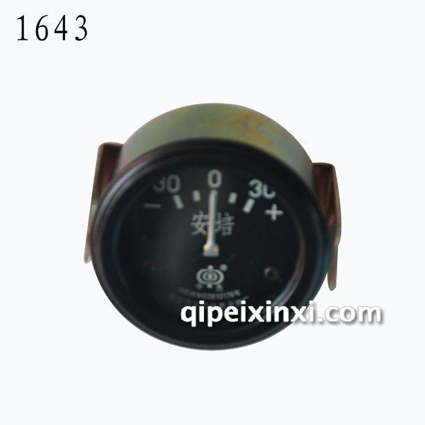 中杰30a电流表-1643(汽车电器批发…)-佩特来电器批发